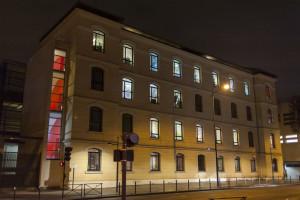 Le mercredi 26 novembre 2014 aux EMA école municipale artistique de Vitry-sur-Seine présente différents cours de musique de danse et d'art plastique que dispense cette école.